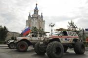 Дальневосточная экспедиция прибыла в Хабаровск