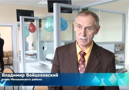 Филиал МФЦ открылся в Мильково